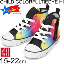 Child-colorful_01