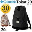 コロンビア Columbia トカト20Lバックパック/メンズ ユニセックス アウトドアバッグ リュックサック カジュアルバッグ かばん/PU8971