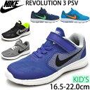 ナイキ NIKE/スニーカー シューズ 靴/ジュニア レボリューション 3 PSV/REVOLUTION/ベロクロ/キッズ 子供靴/819414