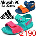 Akwahc_01