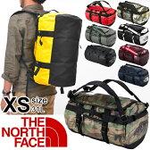 THE NORTH FACE ベースキャンプ ダッフルバッグ ノースフェイス BCシリーズ ボストンバッグ バックパック アウトドア メンズ レディース かばん XSサイズ/NM81555