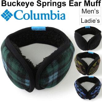 今年溫暖的背面是 springsyermaf 男女戶外哥倫比亞/PU1879 哥倫比亞耳罩