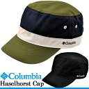 コロンビア キャップ Columbia 帽子 メンズ レディース オムニシェイド UVカット 紫外線対策 トレッキング フェス キャンプ 登山 男女兼用 リトルホッキングパスキャップ /PU5186