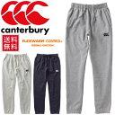 カンタベリー スウェットパンツ メンズ ラグビー ウェア スエット スポーツ ジム ルームウェア/canterbury RA16646