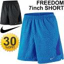 ナイキ NIKE メンズ ランニングパンツ 7インチショーツ マラソン ジョギング トレーニング ジム スポーツ 男性用 ズボン /717916/