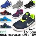 NIKE キッズスニーカー ベビーシューズ 子供靴 ナイキ レボリューション 3 TDV ベビースニーカー 運動靴 子供用スニーカー/12.0cm-16.0cm 正規品/819415