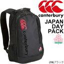 カンタベリー ジャパン デイパック バックパック 日本代表 canterbury JAPAN DAY PACK メンズ スポーツバッグ エナメルバッグ/A06500JP