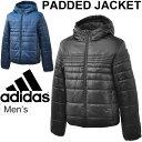 アディダス adidas メンズ パデットジャケット 男性 中わたジャケット 中綿 フード付 アウター 防寒着 ブラック ネイビー ジャンバー /BJI25