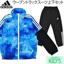 adidas アディダス ジュニア KIDS Boys ウインドブレーカー 上下セット トレーニング キッズ 子供服 130/140/150/160 ウーブン トラックスーツ 男の子 セットアップ/BQP05