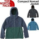 ノースフェイス THE NORTH FACE メンズ ウインドジャケット ウインドブレーカー マウンテンパーカー コンパクトノマドジャケット 男性 アウター ウェア アウトドア ウインドブレイカー/NP71633