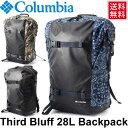 コロンビア Columbia/バックパック サードブラフ28L リュックサック デイパック かばん トレッキング 登山 アウトドア ザック メンズ ..