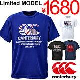 カンタベリー Tシャツ 限定 CANTERBURY メンズ 半袖 シャツ ラグビープラクティスシャツ T-SHIRT 男性 吸汗速乾 [cante16]/RA36451