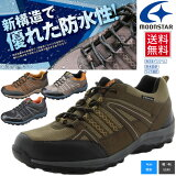 メンズ シューズ スニーカー 靴 防水設計 ムーンスター MOONSTAR 紳士靴 ウォーキング 散歩 里山歩き 幅広 4E 月星/SPLT-M150