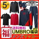 Umbro-soccer-c_01
