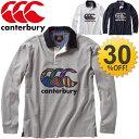 カンタベリー 長袖 ロングスリーブラガーシャツ ラグビー メンズ ラグビー ウェア スポーツ/canterbury RA46619