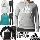 スウェット パーカー パンツ 上下セット メンズ アディダス adidas トレーニング ジム スポーツ カジュアル ウェア 男性 裏毛 スエット フード ジョガーパンツ/adi-PARKAR