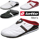 クロッグスニーカー メンズ ロット lotto トロフェオロードSS XII クロッグシューズ サボサンダル 靴 男性 スポーツサンダル カジュアル /CS7067