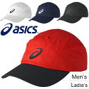 キャップ 帽子 メンズ レディース アシックス asics クロスキャップ ランニング ジョギング マラソン トレーニング フィットネス スポ..