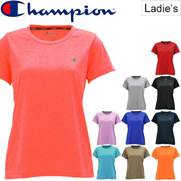 Tシャツ レディース 半袖 チャンピオン champion タウンユース スポーツカジュアル 婦人 女性用 ワンポイント ウィメンズ トップス T-SHIRTS 全10カラー CWKS320 正規品/CW-KS320
