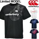 Tシャツ 半袖 メンズ カンタベリー CANTERBURY 限定モデル 半そでシャツ ラグビー ショートスリーブ クルーネック T-SHIRT 男性用 吸汗速乾 [cante17]/RA37498