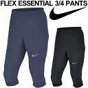 ランニングパンツ メンズ NIKE ナイキ FLEX エッセンシャル 3/4パンツ 7分丈 男性用 ジョギング マラソン 陸上 ジムトレーニング インナー付き スポーツウェア 短パン/904309