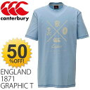 カンタベリー イングランド 半袖 Tシャツ メンズ ラグビー ウェア/canterbury RA34359