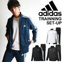 ジャージ ジャケット ロングパンツ 上下セット メンズ adidas アディダス ジムトレーニング ウォームアップ ESSENTIALS 3ストライプス ..