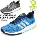 スニーカー メンズ アディダス ネオ adidas NEO クラウドフォーム FLEK SUPER 男性用 シューズ 靴 カジュアル ローカット CLOUDFOAM 運動靴 BB9757/BB9758 スポーツシューズ/FLEK-Super