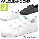 アディダス adidas neo Label VALCLEAN2 CMF スニーカー バルクリーン2 レディース メンズ カジュアルシューズ コートスタイル ベロクロ ホワイト ブラック ユニセックス 靴 AW5210/AW5211/AW5212/VALCLEAN2-CMF