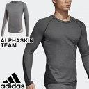 コンプレッション Tシャツ 長袖 メンズ/アディダス adidas ALPHASKIN/トレーニングウェア アルファスキン 男性 インナーシャツ ランニング サッカー ジム スポーツウェア/DRG80【返品不可】の画像