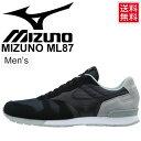 スニーカー メンズシューズ ミズノ MIZUNO ML87/ローカット スポーツカジュアル MIZUNO1906/男性 2E EE 靴 ブラック くつ /D1GA1800