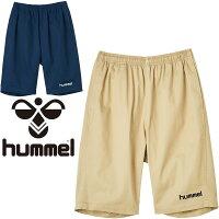 ハーフパンツ メンズ/ヒュンメル Hummel コットンツイル ハーフパンツ/サッカー フットボール ハンドボール 移動着 カジュアル 短パン 半ズボン スポーツウェア/HAW6168の画像