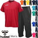 半袖Tシャツ クロップドパンツ 2点セット メンズ/ヒュンメル hummel トレーニングウェ