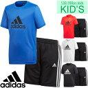 キッズ 半袖Tシャツ ハーフパンツ 2点セット 男の子 子ども/adidas アディダス ジュニア スポーツウェア 子供服 130-160cm 男児 ボーイズ トレーニング 部活 普段使い 上下組 /NPZ08-MLB36