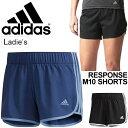 ランニングパンツ ショートパンツ レディースアディダス adidas レスポンス M10 ショーツW ジョギング マラソン トレーニング ジム フ..