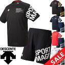 Tシャツ ハーフパンツ 2点セット メンズ レディース デサント DESCENTE バレーボール
