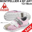 キッズ ベビー シューズ 女の子 子ども/ルコック Le Coq Sportif モンペリエ 4 NY ART F/スニーカー 子供靴 13-18.0cm 女児 ガールズ 花柄 ピンク ベルクロ 運動靴/QL5LJC07