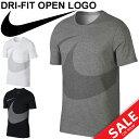 半袖 Tシャツ メンズ/ナイキ NIKE DRI-FIT オープンロゴT/男性 ビッグロゴ スウッシュ ジム トレーニング スポーツウェア/890189