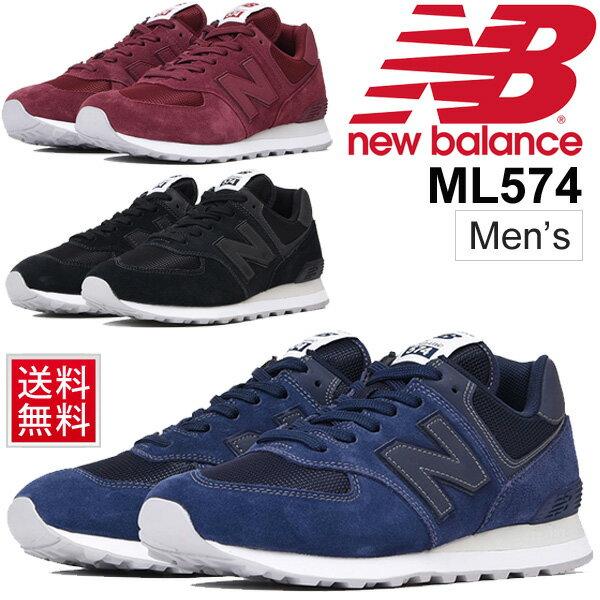 ニューバランス スニーカー メンズ new balance ML574 ローカット シューズ 男性用 D幅 スポーツカジュアル 紳士靴 正規品/ML574