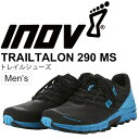トレイルランニングシューズ メンズ/イノヴェイト inov-8 TRAILTALON 290 MS/トレイルシューズ 男性用 トレラン オフロード 靴/NO2LIG04