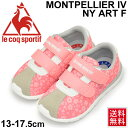 子供靴 キッズ ベビー シューズ 女の子/le coq sportif ルコック モンペリエ lV NY ART F/スニーカー 13-17.5cm ピンク 花柄 フラワー ベルクロ かわいい 靴/QL5MJC56 PF