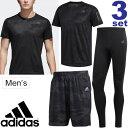 ランニングウェア 3点セット メンズ adidas アディダス Tシャツ ショートパンツ ロングタイツ CE7263 CY0644 CF6250/スポーツウェア 男..
