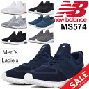 ショッピングbalance ニューバランス スニーカー メンズ レディース newbalance MS574/ローカット シューズ D幅 スポーツ カジュアル 574Sport メッシュ 運動靴 正規品/NB-MS574
