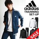 ジャージ上下 ジャケット ロングパンツ 上下セット メンズ adidas アディダス ジムトレーニング ウォームアップ ESSENTIALS 3ストライ..