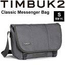 ショッピング自転車 メッセンジャーバッグ TIMBUK2 ティンバック2 Classic Messenger Bag クラシックメッセンジャー Sサイズ 14L/ショルダーバッグ 斜めがけ かばん 自転車 正規品 /110822003【取寄せ】