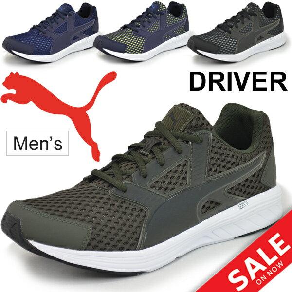 Allen Edmonds&#034;Maxfie<wbr/>ld&#034; Slip On Dress Shoe 9.5 M driving loafer-Burgund<wbr/>y