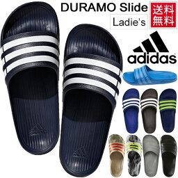 レディース シャワー<strong>サンダル</strong> スポーツ<strong>サンダル</strong> <strong>アディダス</strong> adidas レディース シューズ ビーサン/デュラモSLD/Duramo Slide
