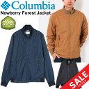 アウトドア ジャケット メンズ/Columbia コロンビア...