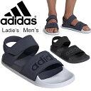 スポーツサンダル メンズ レディース adidas アディダス アディレッタ ADILETTE SANDAL/ストラップサンダル シャワーサンダル カジュアル ストリート シューズ 靴/ADILETTE-SANDAL