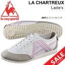 スニーカー レディース ルコック le coq sportif LA シャルトリュー レディースシューズ 女性用 クラシックスタイル 靴/QL3NJC00